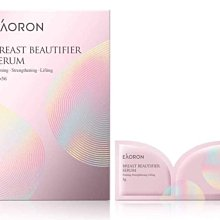 新品 Eaoron Breast Beautifier Serum 美胸精華霜28包x5g