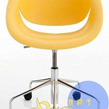 【挑椅子】so happy 微笑椅/微笑辦公椅。(復刻版) 527