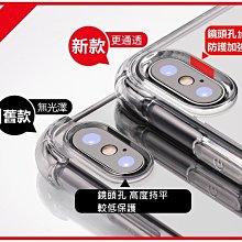 五代水晶盾 立體聲防塵 Note9 Note8 S9+ S8+ 防摔殼 手機殼 軟殼 空壓殼 冰晶盾 軟殼 防爆殼
