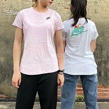 【Dr.Shoes 】Nike NSW 太陽 白雲 運動 休閒 短袖 短T 白色 DJ6296-100 621