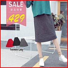 『現貨』歐美 高端質感 壓褶針織 顯瘦 中長款 百褶裙 針織及膝裙 【EC0097】- 崔可小姐