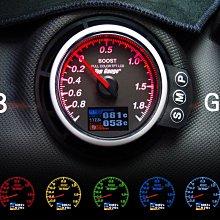 【精宇科技】Passat TIGUAN Golf Jetta scirocco 四合一渦輪錶 RGB Gauge