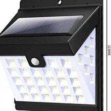 (全年免電費 )全新高品質太陽能感應燈 40LED燈加大燈珠,白天自動充電 晚上自動感應亮燈,三種功能設定 。