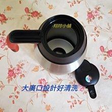 【翔玲小舖2館】妙管家2公升/2L第2代真空迎賓壺/咖啡壺/保溫壺HKCF-2000S