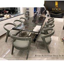 【爵品訂製家具】MF-CD-43現代造型PVC餐椅、書椅、化妝椅、訂制餐椅《 免費諮詢空間整體配置設計、專屬客制傢俱》