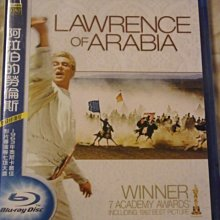 Lawrence of Arabia 阿拉伯的勞倫斯  全新雙碟修復版 得利公司貨 彼得奧圖  大衛連導演