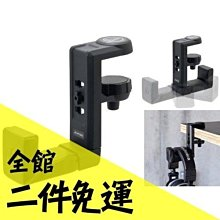 日本 鐵三角 Audio-Technica AT-HPH300 耳機掛架 【水貨碼頭】