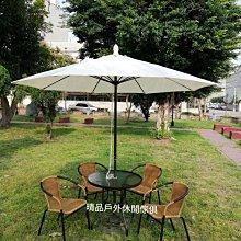 [晴品戶外休閒傢俱館] 陽傘桌椅組 戶外桌椅組 庭院桌椅組 休閒桌椅組