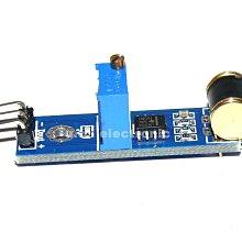 【UCI電子】  機器人 801S 振動震動感測器 模擬輸出 靈敏度可調