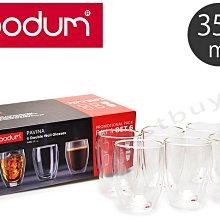 丹麥 Bodum PAVINA 6入 350ml /12oz  雙層 隔熱 玻璃杯 咖啡杯  原廠盒裝