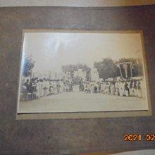 日據時代高雄第市富貴大戶家出殯式有澎湖廳民會19.5*13公分黑白老照片1張有紙版牛哥哥二手藏書