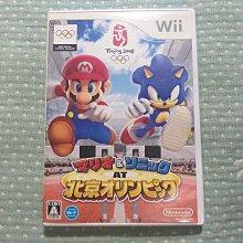 格里菲樂園 ~ Wii  瑪利歐&索尼克 AT 北京奧運