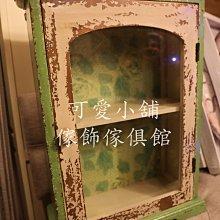 (台中 可愛小舖)復古鄉村風綠色白色雙層收納箱置物盒展示櫃萬用箱木加玻璃製休閒園區觀光景點櫃台咖啡店模型店餐廳居家民宿