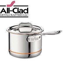 美國 All-Clad Copper Core 不銹鋼鍋 17cm 單柄 醬汁鍋 湯鍋 燉鍋 平底鍋