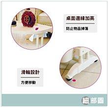 小江的店--LIFECODE《悠活》二層可移動茶水桌/筆電桌 LC475(免運費)