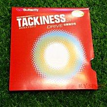 蝴蝶牌 TACKINESS-DRIVE (平面)高黏性 桌球拍 膠皮