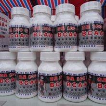 杏星100BCAA+ 100顆 素食 特級支鏈胺基酸 騎車 登山  跑步 鐵人 重訓 運動 素食 BCAA  送小試包