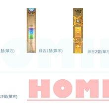 【HOMIEZ 】GONESH 精油線香(30入) 芳香劑 單方 數字 綜合精油線香 原廠公司貨