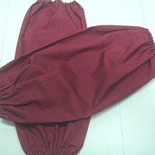 Altinway 辦公袖套 棗紅色 純棉布 (一雙入)防曬袖套  防污袖套 多功能  台灣製