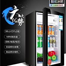 【興達生活】PANDA/熊貓 BC`98單門冰箱家用小型冷藏櫃食品保鮮留樣櫃酒店冰吧