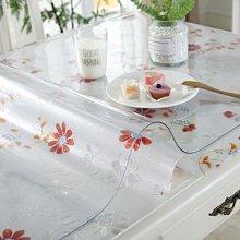桌布 透明桌墊pvc加厚軟玻璃桌布防水防燙膠墊桌面墊子茶幾墊塑料臺布   全館免運