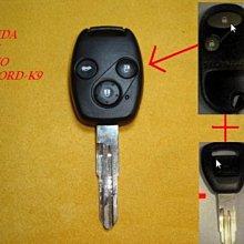 (逸軒自動車)-FERIO-ACCORD K9遙控整合晶片鑰匙