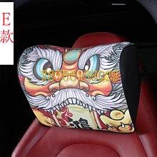 座椅頸枕 日產 NISSAN 鈴木 Suzuki 凌志 LEXUS 汽車通用 福斯 VW 寶獅 Peugeot 車用品