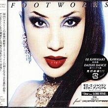 (甲上) LORI FINE (COLDFEET) - Footworks feat. Lori Fine