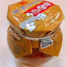 狂賣!!! 金門鬍鬚伯【高粱豆腐乳】醬料 金門特產,特價每罐150元 可超取 其他紅麴豆腐乳 芋頭 辣味