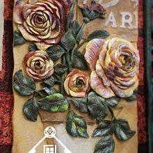 (台中 可愛小舖)歐式鄉村風盆栽玫瑰造型壁飾立體浮雕造型居家自家飯店民宿旅館百貨公司辦公室工作室休閒園區景點