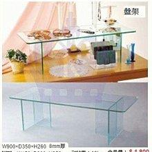 壓克力大型桌盤架
