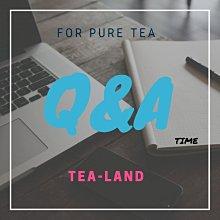 [茶韻]普洱大哉問Q&A???      生茶與熟茶的區別
