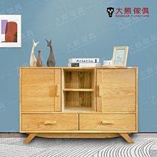 【大熊傢俱】DG 日式置物櫃 邊櫃 北歐風 收納櫃 兼 電視櫃 櫥櫃 原木 玄關櫃 玄關桌 實木