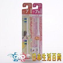現貨[霜兔小舖]日本製  超人氣 HAPICA 電動牙刷 替換刷頭補充包~嬰兒Bady/兒童 (阿卡將刷頭同廠)