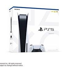 【免卡分期】【學生方案】SONY PS5 光碟實體版 台灣公司貨 現貨 全新未拆 可搭4K電視
