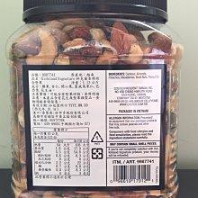 【佩佩的店】COSTCO 好市多 KIRKLAND 無調味綜合堅果 香烤綜合堅果 1.13公斤 產地: 越南 新莊可面交