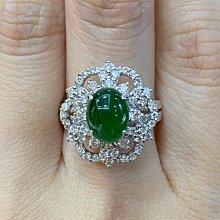 頂級A貨玻璃種翡翠鑽石戒指,手工設計款,不撞款豪華配鑽1.24克拉,獨家設計貴婦款式,香港金工鑑賞價188000元