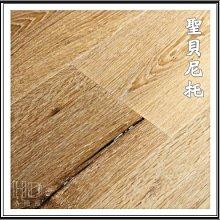 《鴻達木地板》INNOVA系列-聖貝尼托