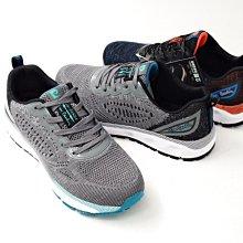 ♂️男:皮爾卡登-立體飛織寬楦減壓氣墊運動鞋、乳膠彈性鞋墊、時尚運動鞋、止滑氣墊鞋、繫帶慢跑快走鞋、寬楦減壓運動鞋
