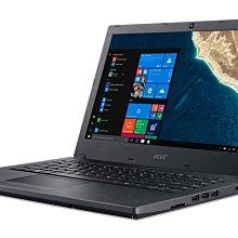 宏碁TMP2410-G2-M-83W i7-8550U/8G/512G SSD/W10P送背包藍牙滑鼠$30150含稅