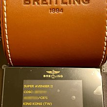 Breitling 百年靈 Super Avenger II  超級復仇者 計時碼錶