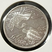 日本 祥禽瑞獸 福壽紀念銀章