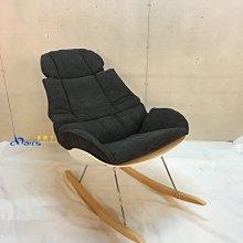 【挑椅子】北歐現代休閒椅 沙發搖椅 躺椅  (復刻品) 582