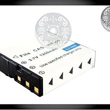 小齊的家 BENQ DC-P500 DC-E520 DC-E520 DC-E521 DC-E610 C NP-40高品質鋰電池