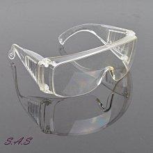 出清-防疫必備! 護目鏡 防護目鏡 透明護目鏡 透明眼鏡 防飛沫護目鏡 防飛沫 防口水 防疫 防風沙防塵【1046H】