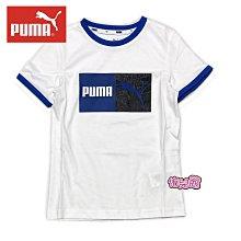 新款上架!佑兒館PUMA童裝『21年全新春夏』基本Alpha棉短袖T恤(白)128~176公分
