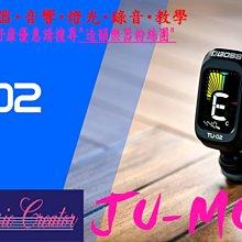 造韻樂器音響- JU-MUSIC - BOSS TU-02 TU02 夾式 調音器 Tuner