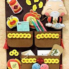 2【拼布材料包 手工DIY布藝】免裁剪新年送禮福滿多置物袋收納袋不織布手工布藝diy材料包