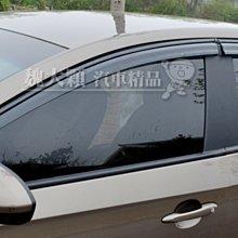 【魏大顆 汽車精品】TOURNEO(18-)專用 壓克力晴雨窗(一組2件) 注塑成型 黑色透光ー遮陽板 福特旅行家
