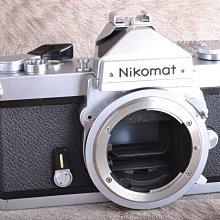 【台中品光攝影】NIKON NIKOMAT FT 底片機 銀色 單機身 135底片 GC#67950